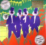 Diskomo/Goosebump (Record Store Day 2017)