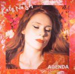 Agenda EP (Record Store Day 2017)