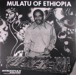 Mulatu Of Ethiopia (reissue)