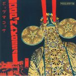 Pop Makossa: The Invasive Dance Beat Of Cameroon 1976-1984