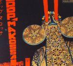Pop Makossa: The Invasive Dance Beat Of Cameroon 1976-1984