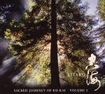 Sacred Journey Of Ku Kai Volume 5