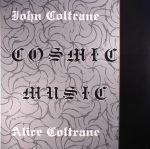 Cosmic Music