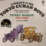 Funky Nassau (Record Store Day 2017)