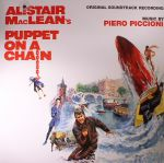 Puppet On A Chain (Soundtrack)
