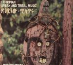 Ethiopian Urban & Tribal Music: Mindanoo Mistiru & Gold From Wax