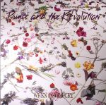 When Doves Cry (reissue)