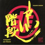 Togawa Kaidan