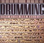Drumming (remastered)