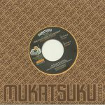 MUKATSUKU presents DE FRANK JR - Afro Funk Gems Volume Eight: 1970's Ivory Coast