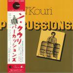 Percussions (reissue)