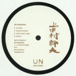Untitled Records 10