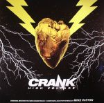 Crank High Voltage (Soundtrack)