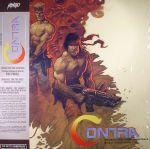 Contra (Soundtrack)