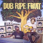 Dub Ripe Fruit