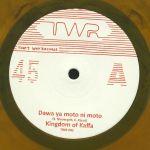 Dawa Ya Moto Ni Moto (reissue)
