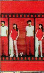 The White Stripes (reissue)