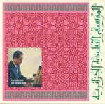 Istikhbars & Improvisations (reissue)