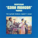 The Bayan Mongol Variety Group