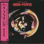 High Flying (reissue)