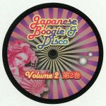 Japanese Boogie & Disco Vol 2