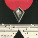 Occult Architecture Vol 1 (reissue)