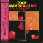 Rock Communication