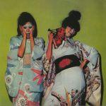 Kimono My House (reissue)