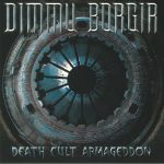 Death Cult Armageddon (reissue)