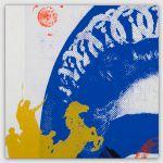 Ralph Lawson presents Back To Basics Rare Classics Vol 1 (US import)