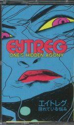 One's Hidden Agony