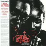 Ganja & Hess (Soundtrack) (Record Store Day 2018)