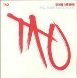 Eenie Meenie (Record Store Day 2018)