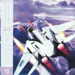 After Burner II (Soundtrack) (remastered)