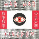 WaqWaq Kingdom EP