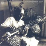 Ragas Abhogi & Vardhani: Rudra Veena Seattle 9 March 1986