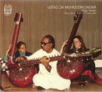 Raga Yaman: Rudra Veena Seattle 15 March 1986