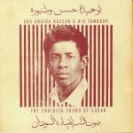 Abu Obaida Hassan & His Tambour: The Shaigiya Sound Of Sudan