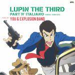 Lupin The Third: Part IV Italiano (Soundtrack)