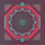 Cornell 5/8/77 (reissue)