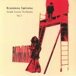 Greek Fusion Orchestra Vol 1