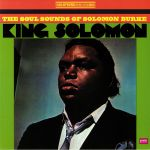 King Solomon (remastered)