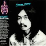 Hosono House (reissue)