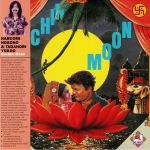 Cochin Moon (reissue)