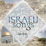 Israeli Songs