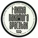 Spacetak