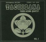 Tachibana Vol 1