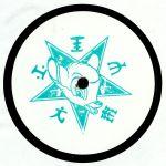 Fahrenheit 451 EP