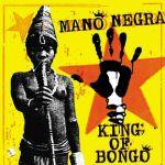 King Of Bongo (reissue)
