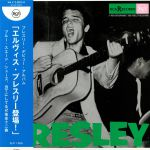 Elvis Presley (mono) (reissue)